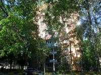 Khimki, Vatutin st, house 13. Apartment house