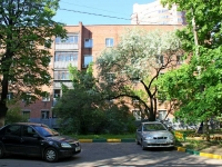 neighbour house: st. Zoi Kosmodemianskoy, house 4А. Apartment house