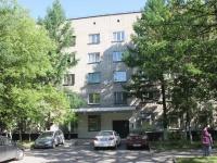 Химки, улица Кольцевая, дом 2. многоквартирный дом