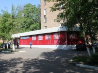 Химки, улица Кольцевая, дом 6. многоквартирный дом