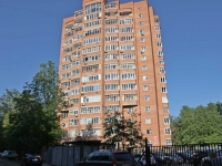 Khimki, Kommunisticheskaya st, house 4. Apartment house