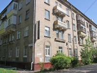 neighbour house: st. Leningradskaya, house 7. Apartment house