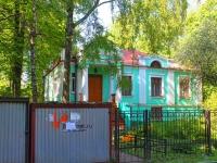 Химки, детский сад Бакалавр, улица Ленинградская, дом 16Д