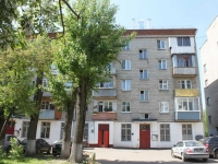 neighbour house: st. Leningradskaya, house 18. Apartment house