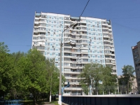 Khimki, Leningradskaya st, house 20. Apartment house