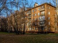 Химки, Ленинградская ул, дом 2