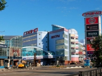 neighbour house: st. Butakov, house 4. shopping center ГРАНД