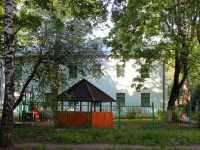 neighbour house: st. Chapaev, house 1А. nursery school №7, Тропинка