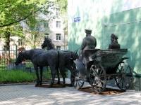 Химки, музей ГАЛЕРЕЯ 3Д, улица Чапаева, дом 3А