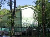Khimki, museum ГАЛЕРЕЯ 3Д, Chapaev st, house 3А