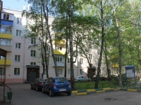 Khimki, Chapaev st, house 5. Apartment house