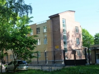 neighbour house: st. Chapaev, house 6А. governing bodies