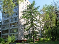 neighbour house: st. Raskovoy, house 5. Apartment house