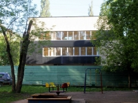 Khimki, Roza Lyuksemburg st, house 3. office building