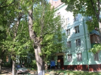 neighbour house: st. Spartakovskaya, house 1. Apartment house