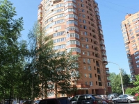 neighbour house: st. Spartakovskaya, house 7. Apartment house