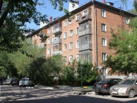 neighbour house: st. Spartakovskaya, house 18. Apartment house