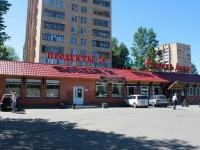 Khimki, Druzhby st, house 6. Apartment house