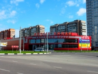 neighbour house: st. Druzhby, house 1А. shopping center Новые Химки