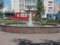 Химки, фонтан На улице Дружбыулица Дружбы, фонтан На улице Дружбы