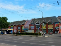 "neighbour house: avenue. Yubileyny, house 36. shopping center ""НАШ ДОМ ХИМКИ"""