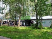Khimki, Yubileyny avenue, house 66Б с.2. store