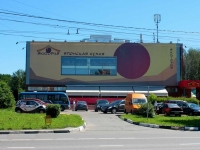 Khimki, Yubileyny avenue, house 66Б. multi-purpose building