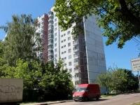 Химки, Юбилейный проспект, дом 68А. многоквартирный дом