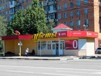 Khimki, Yubileyny avenue, 房屋 74А. 商店