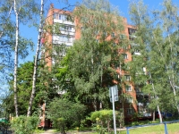Khimki, Yubileyny avenue, house 80. Apartment house