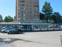 Khimki, Yubileyny avenue, house 88. Apartment house
