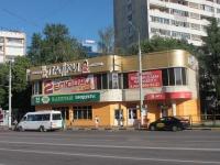 Химки, Юбилейный проспект, дом 4Б. магазин