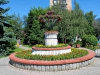 Khimki, КлумбаYubileyny avenue, Клумба