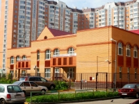 neighbour house: st. Mariya Rubtsova, house 4. nursery school №14, Светлячок