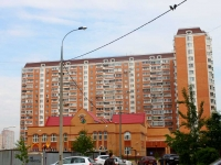 Химки, улица Марии Рубцовой, дом 5. многоквартирный дом