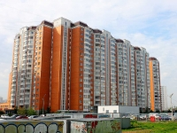 neighbour house: st. Mariya Rubtsova, house 5. Apartment house