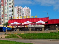 Khimki, cafe / pub Трапеза, Melnikov avenue, строение 4