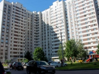 Khimki, Molodezhnaya st, house 2. Apartment house