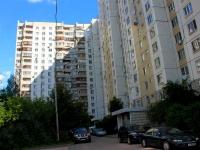 Khimki, Molodezhnaya st, house 5. Apartment house