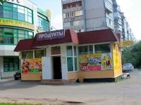 Khimki, Molodezhnaya st, 房屋 6А. 商店