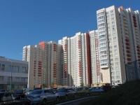 Khimki, Molodezhnaya st, house 50. Apartment house