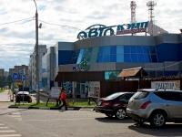 Khimki, Molodezhnaya st, вл.48. 商店