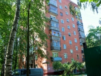 Khimki, Parkovaya st, house 5. Apartment house