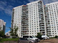neighbour house: st. Podionov, house 2. Apartment house