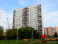 neighbour house: st. Podionov, house 8. Apartment house