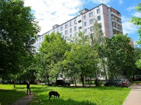 Khimki, Podionov st, house 9. Apartment house
