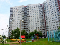 Khimki, Podionov st, house 10. Apartment house