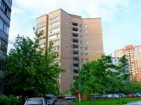 Химки, улица Родионова, дом 11. многоквартирный дом