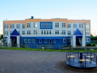 Khimki, nursery school №15, Gorshin st, house 7