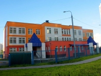 Khimki, nursery school №18, Gorshin st, house 4